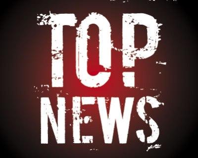 top-news-1 (1)